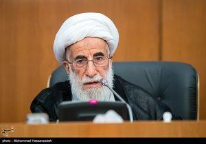 قدردانی مجلس خبرگان از حضور باشکوه مردم در انتخابات