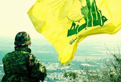 کویت این بار حزبالله لبنان را هدف اتهامزنی قرار داد