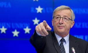 مخالفت کمیسیون اروپایی با استقلال کاتالونیا