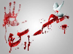 آموزش بازجویان بحرینی توسط آمریکا