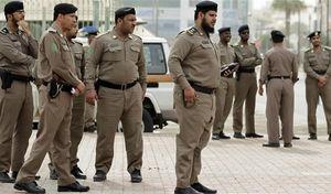 نیروهای امنیتی عربستان