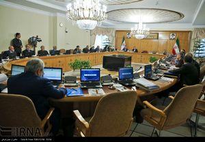 انتقال اعتبارات دبیرخانه شورای عالی اطلاعرسانی به وزارت ارتباطات