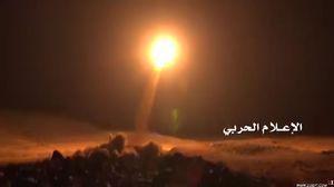 حمله موشکی یمن به مواضع سعودیها در نجران