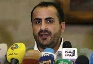 انصار الله: حمله به نفت کش در باب المندب بازی آمریکا است