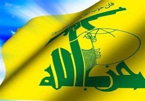 ترامپ طرح افزایش تحریم ها ضد حزب الله را امضا کرد