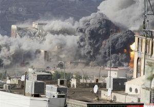 15 شهید و زخمی حاصل حمله سعودیها به یمن