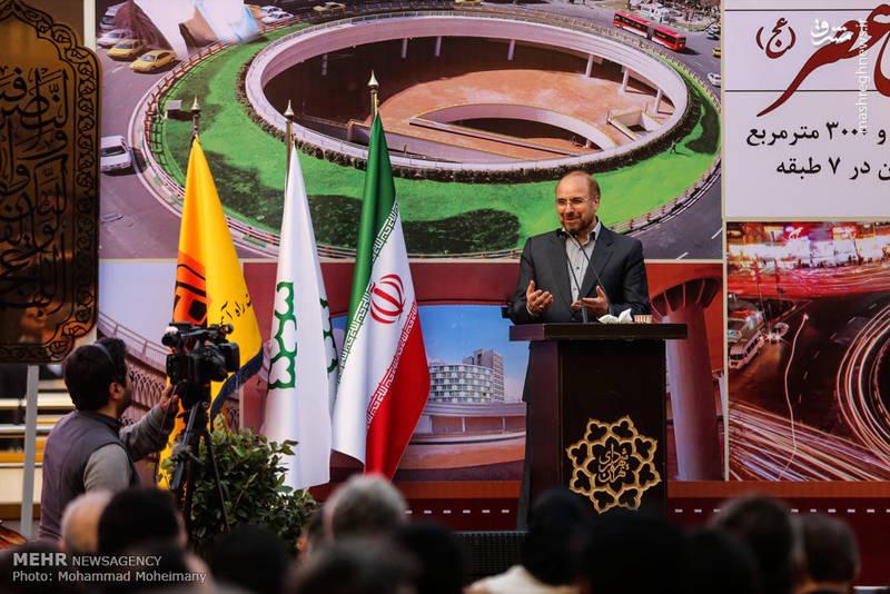 افتتاح ایوان انتظار میدان ولیعصر