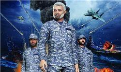 انیمیشن خلیج فارس
