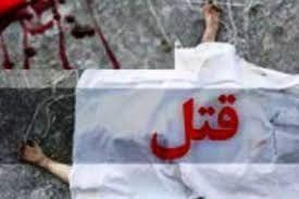 قتل پیرمرد 63 ساله در درگیری طایفهای