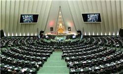 موافقت نمایندگان مجلس با بررسی دوفوریتی امهال وامهای مناطق زلزلهزده