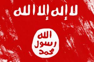 داعش نمایه