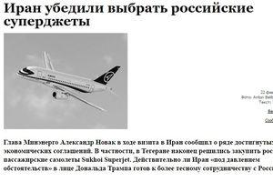 هواپیماهای مسافربری - کراپشده