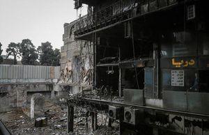 آتش حمایت دولت چه زود سرد شد!/ لغو بی سر و صدای الزام بانک ها به حمایت از آسیب دیدگان پلاسکو  +سند