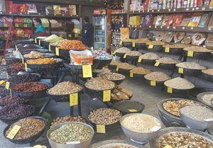 بازار خشکبار