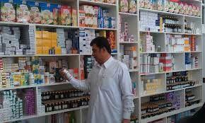 هفت اشتباه مهم در مصرف دارو