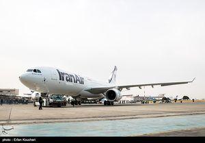 هواپیما تحویلی از ایرباس از نوع A۳۳۰_۲۴۳ پهن پیکر دور برد