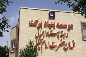 حمایت بنیاد برکت از 180 گروه جهادی
