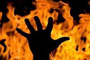 سرنوشت تلخ فردی که در مقابل شهرداری تهران خودسوزی کرد - مشرق نیوز