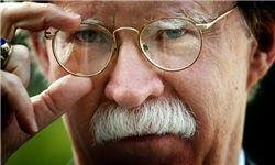 بولتون: برجام با منافع استراتژیک آمریکا ناسازگار است