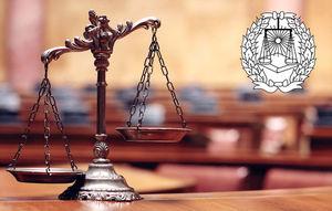 کانون وکلا