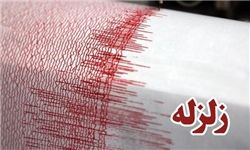 زلزلهای ۴.۷ ریشتری خراسان جنوبی را لرزاند