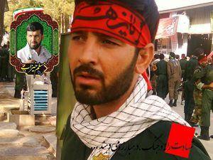شهید مسلم خیزاب