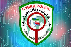 دستگیری گردانندگان 6 سایت قماربازی
