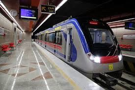 زمان بهرهبرداری از پایانه متروی شهید کلاهدوز