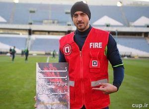 عکس/ کاپیتان استقلال آتشنشان شد