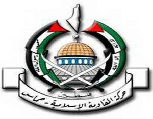 واکنش حماس به عملیات استشهادی امروز