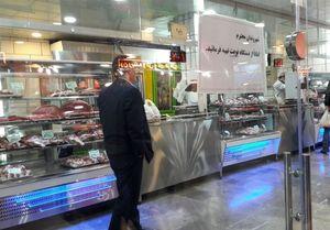رونق «استخوانفروشی» و ظهور قصابیهای لوکس در تهران