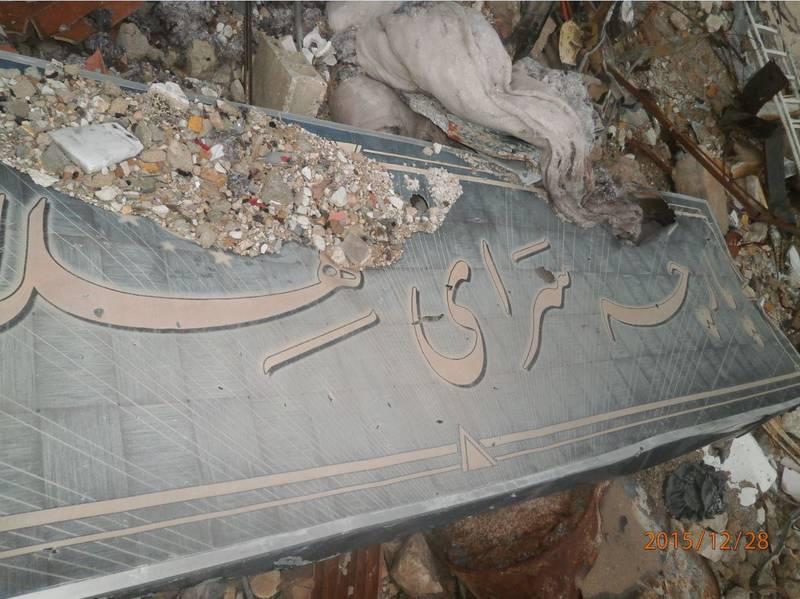 عکس سوریه عکس دمشق حقوق بشر آمریکایی حرم حضرت سکینه حامیان تروریست جیش الاسلام جنایات عربستان جنایات داعش جنایات آمریکا تروریستهای تکفیری اخبار سوریه