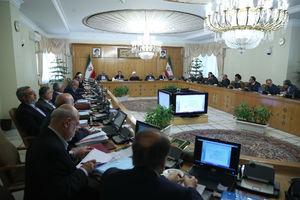 ضوابط اجرایی بودجه سال 1396 کل کشور تصویب شد