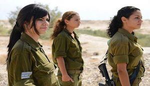 جاسوس اسرائیل