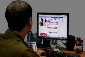 جاسوسی اسرائیل - کراپشده