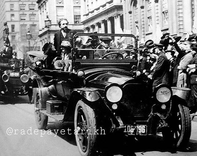 در سال1921، استقبال مردم از آلبرت اینشتین، وقتی نخستین بار وارد آمریکا شد.