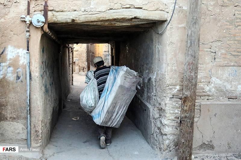 وصله ناجور شیراز