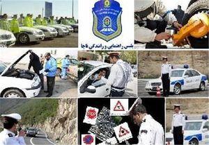 ارسال آنلاین پیامک تخلفات ترافیکی به رانندگان