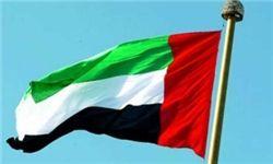 ادعای واهی امارات درباره جزایر سهگانه ایران