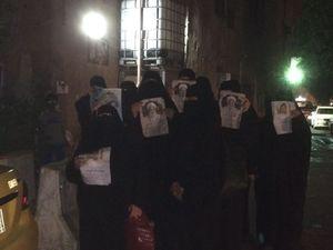 تظاهرات ضد آل سعود در شرق عربستان +عکس