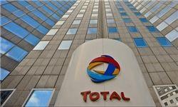 هیئت 7 نفره تأیید قرارداد توتال دولتی است نه منصوب نظام