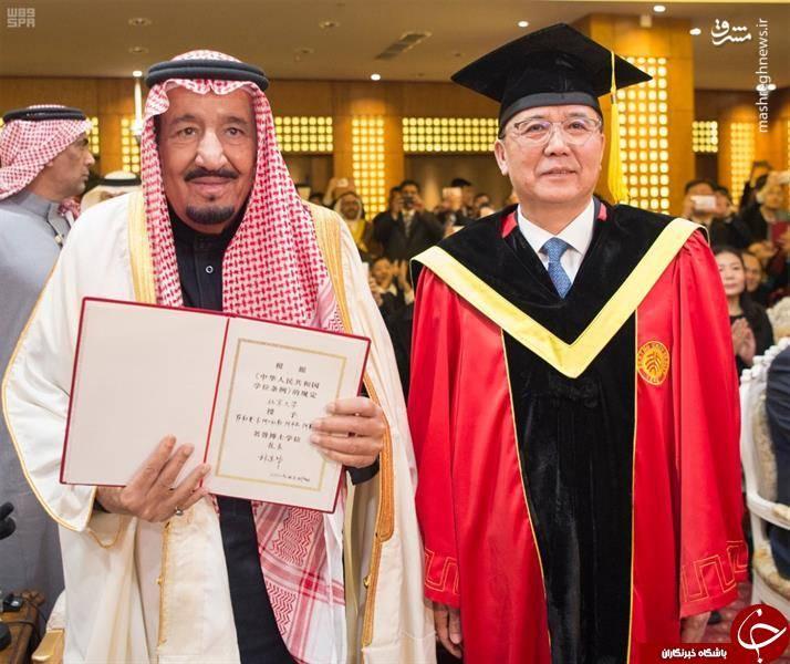 دکترای چینی پادشاه سعودی