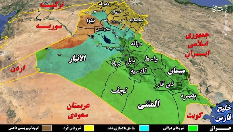 نقشه وضعیت پیشروی نیروهای عراقی در عملیات موصل