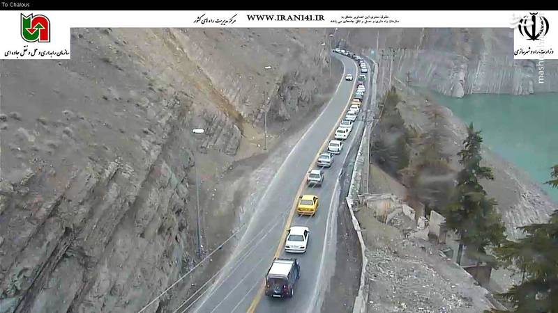 تصویری/ وضعیت ترافیکی محور کرج - چالوس