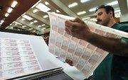 رکورد چاپ پول در کشور شکسته شد/ نظر روحانی درباره پایه پولی چه بود؟+ جدول