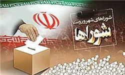 توجیه رد صلاحیتهای سوال برانگیز شورای شهر تهران