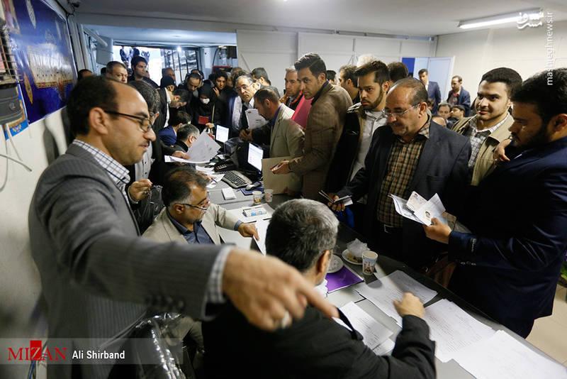 ثبت نام داوطلبان شورای شهر