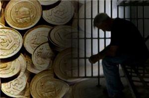 از مهریه ۱۰۰۰ بال مگس تا ۳۰۰۰ سکهای