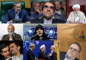 از ریاست آیتالله جنتی بر مجلس خبرگان تا نهی احمدینژاد از ورود به انتخابات
