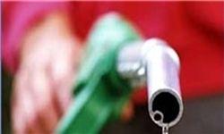 عرضه بنزین یورو۴ در کلانشهرها در آینده نزدیک